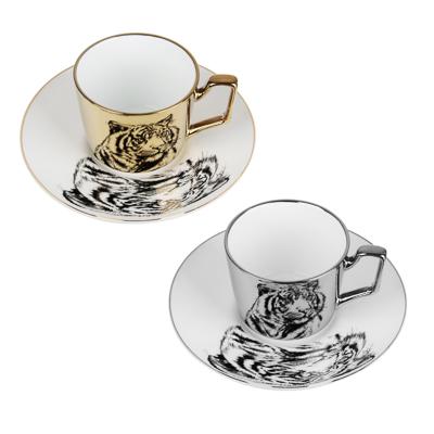 MILLIMI Тигр Набор чайный 2 пр., 260мл, 17см, костяной фарфор, 2 цвета - 1