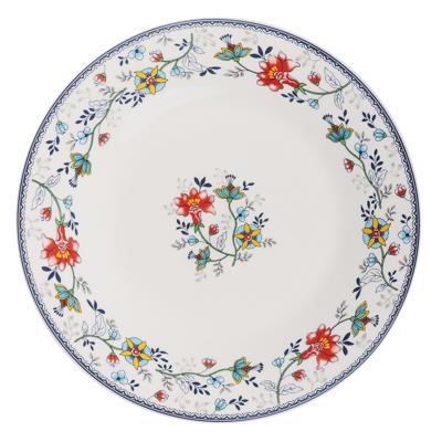 MILLIMI Виола Тарелка десертная опаловое стекло 20см, 21001 - 1
