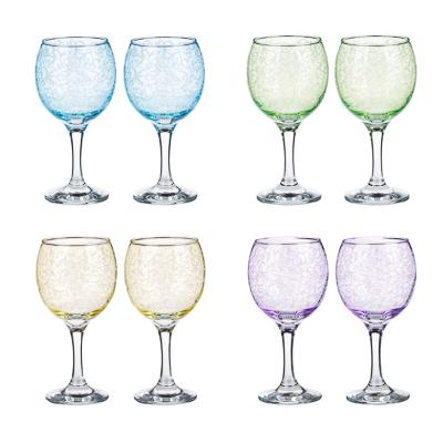 Набор бокалов 2шт для вина, 250 мл, с гравировкой, 4 цвета - 1