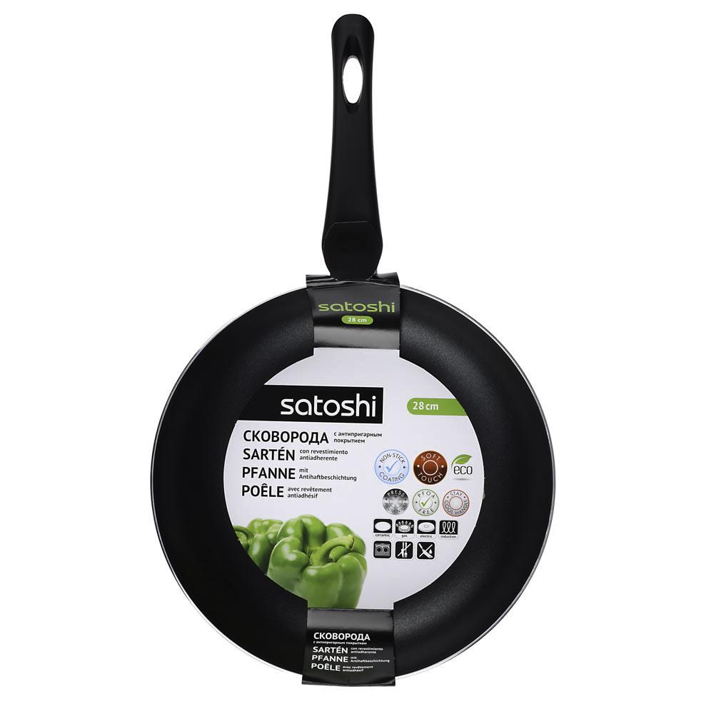 Сковорода d. 28 см SATOSHI Графит, антипригарное покрытие, индукция - 4