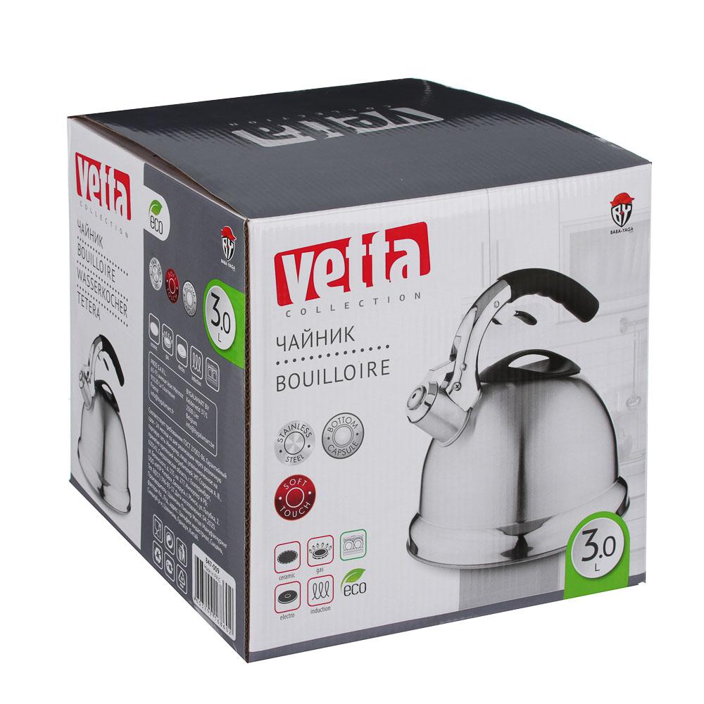 Чайник со свистком 3,0 л VETTA Вена, нержавейка, индукция - 3