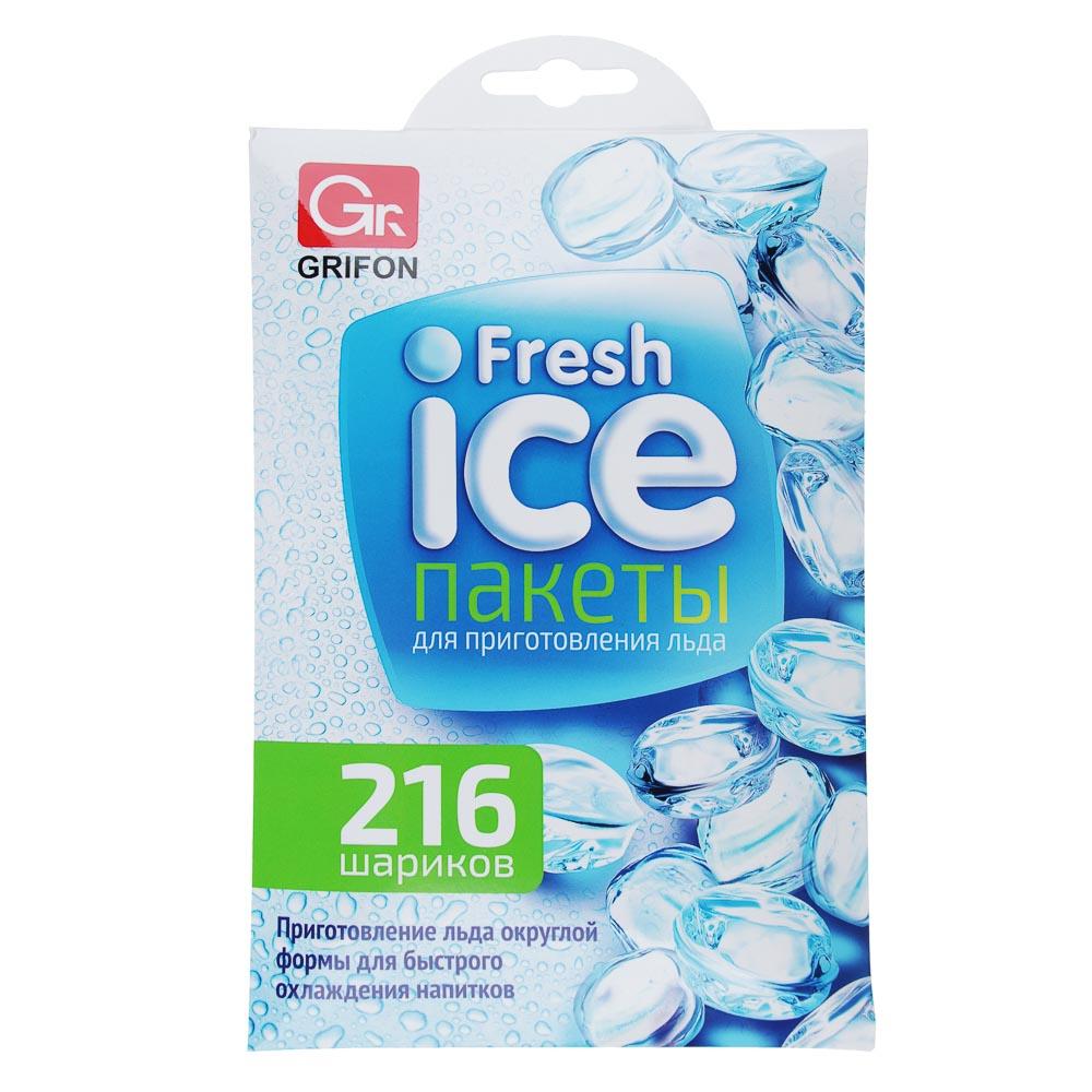 GRIFON Пакеты для льда, 216 шариков, 101-100 в магазинах ...
