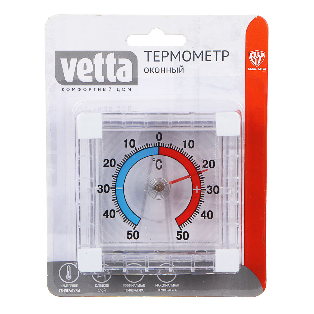 INBLOOM Термометр оконный Биметаллический (-50 +50), блистер - 3