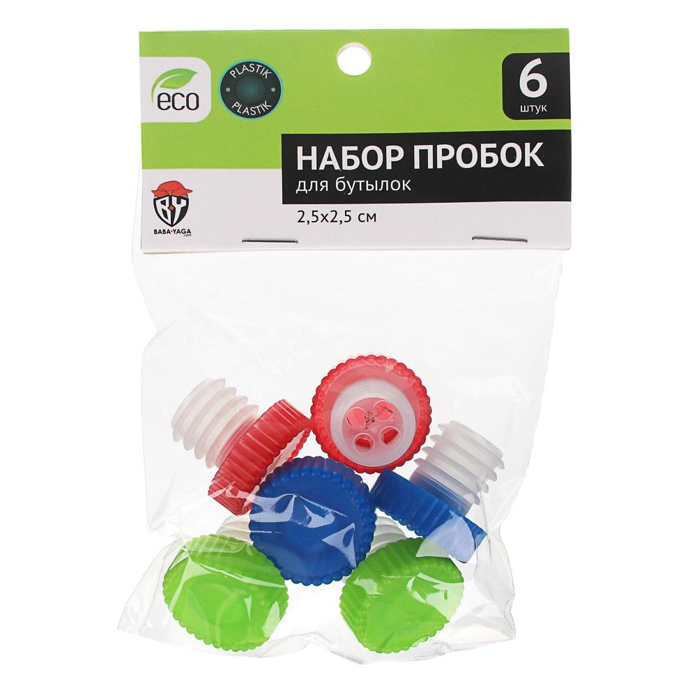 Набор пробок для бутылки 6 шт, пластик, 2,5х2,5 см - 3