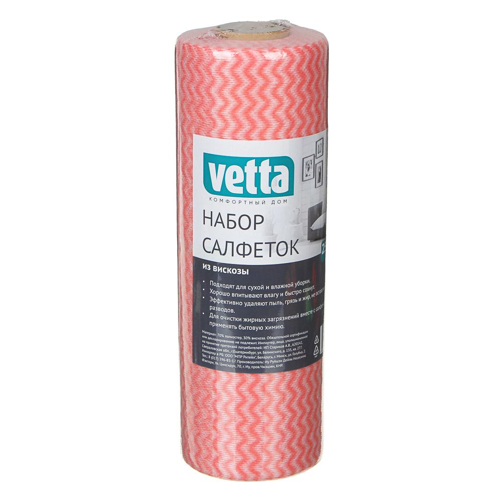 Набор салфеток в рулоне из вискозы 50 шт, 25x30 см, VETTA - 4