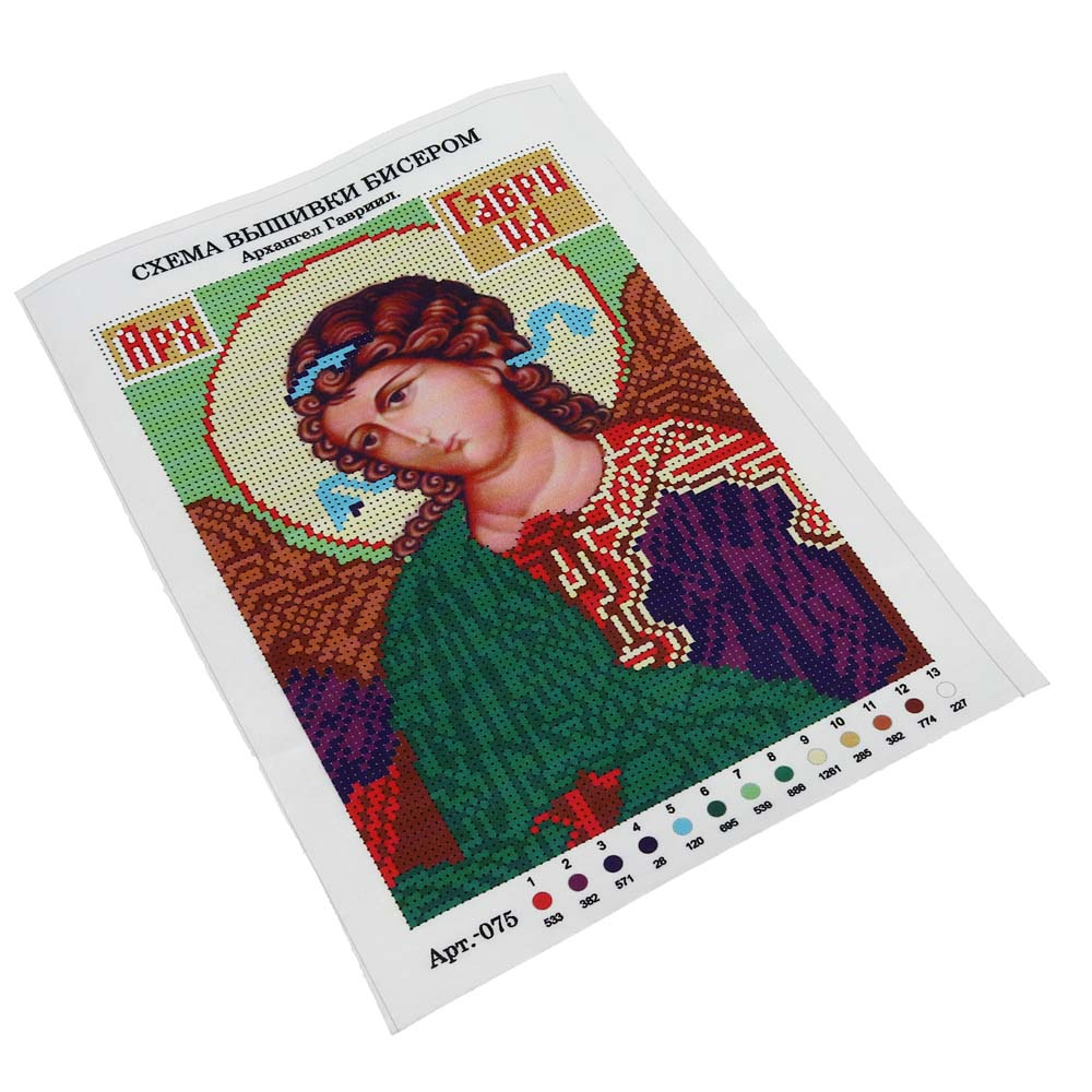 """Набор для вышивания бисером """"Икона"""" (канва 20х29см, бисер, игла), 12 дизайнов - 3"""