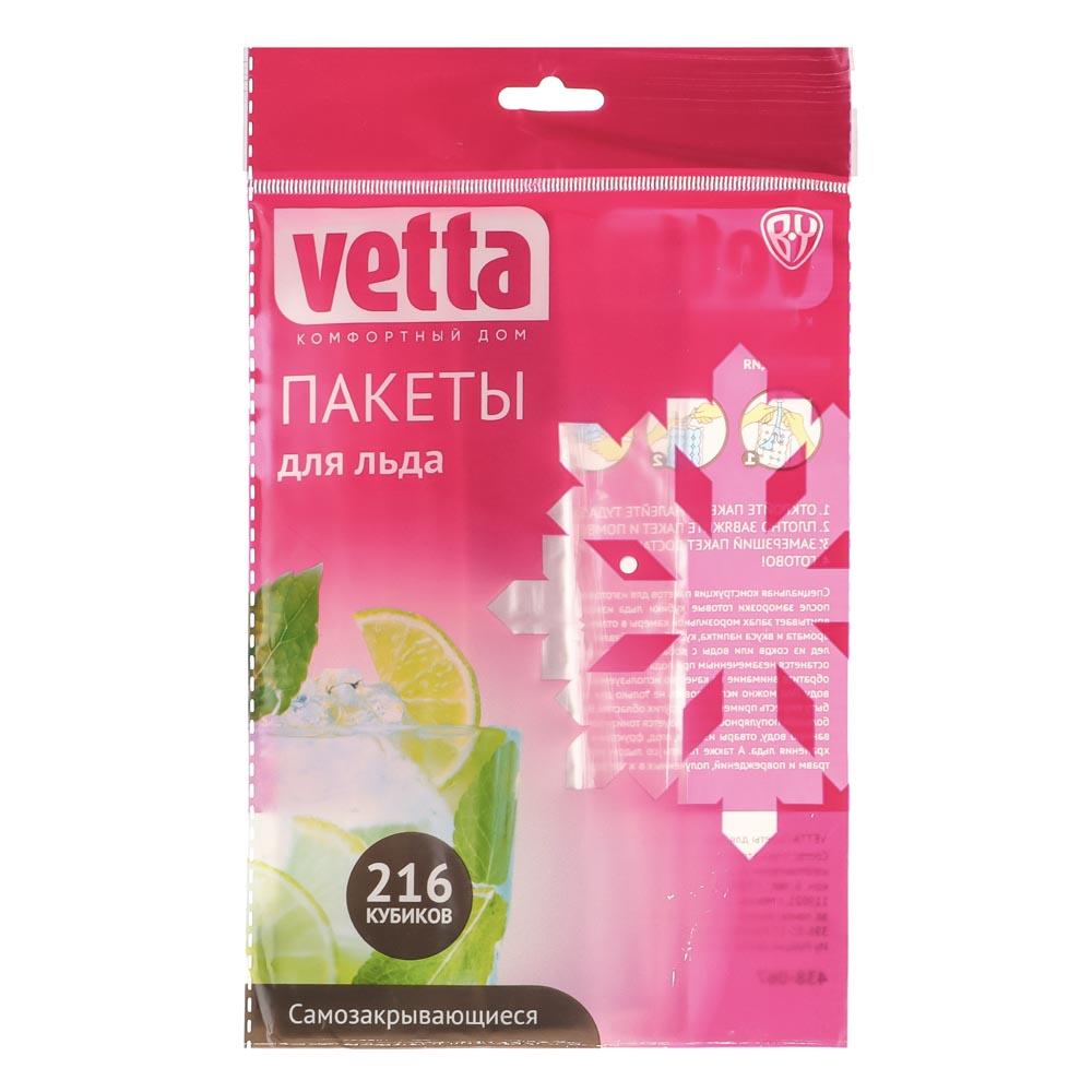 Пакеты для льда VETTA, полиэтилен, 216 шариков, 25 мкм - 2