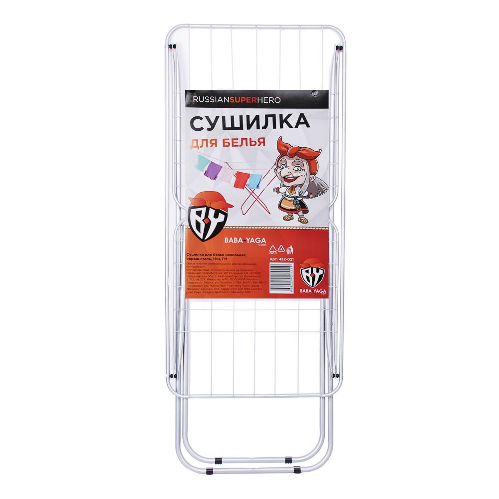 BY Сушилка для белья напольная, окраш.сталь, 18м, ГМ - 5