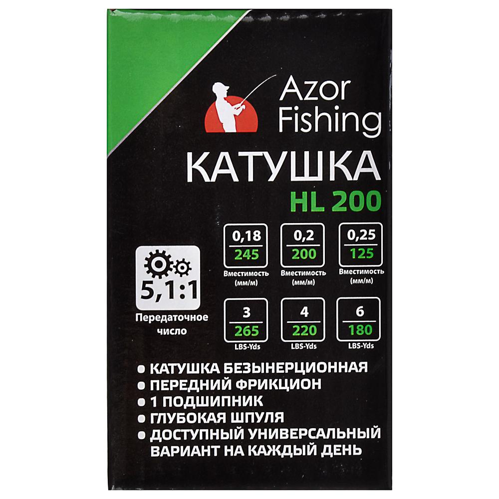 Катушка AZOR FISHING HL 200, передний фрикцион, 4 цвета - 4
