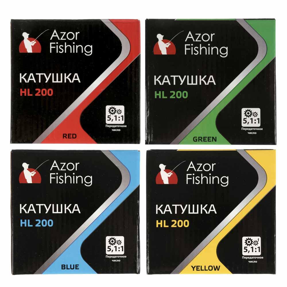 Катушка AZOR FISHING HL 200, передний фрикцион, 4 цвета - 5