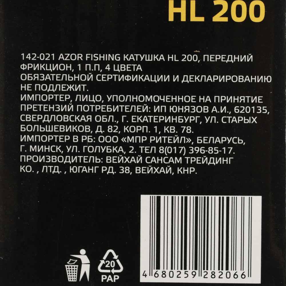Катушка AZOR FISHING HL 200, передний фрикцион, 4 цвета - 6