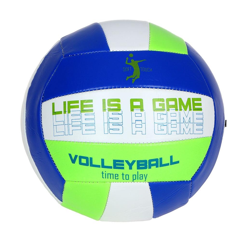 Мяч волейбольный, размер 5, ПВХ, арт. 501 - 2