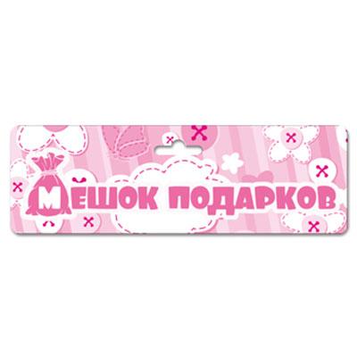 МЕШОК ПОДАРКОВ Коляска для кукол прогулочная розовая, пластик, текстиль, металл, 48,5х24х52,5см - 2