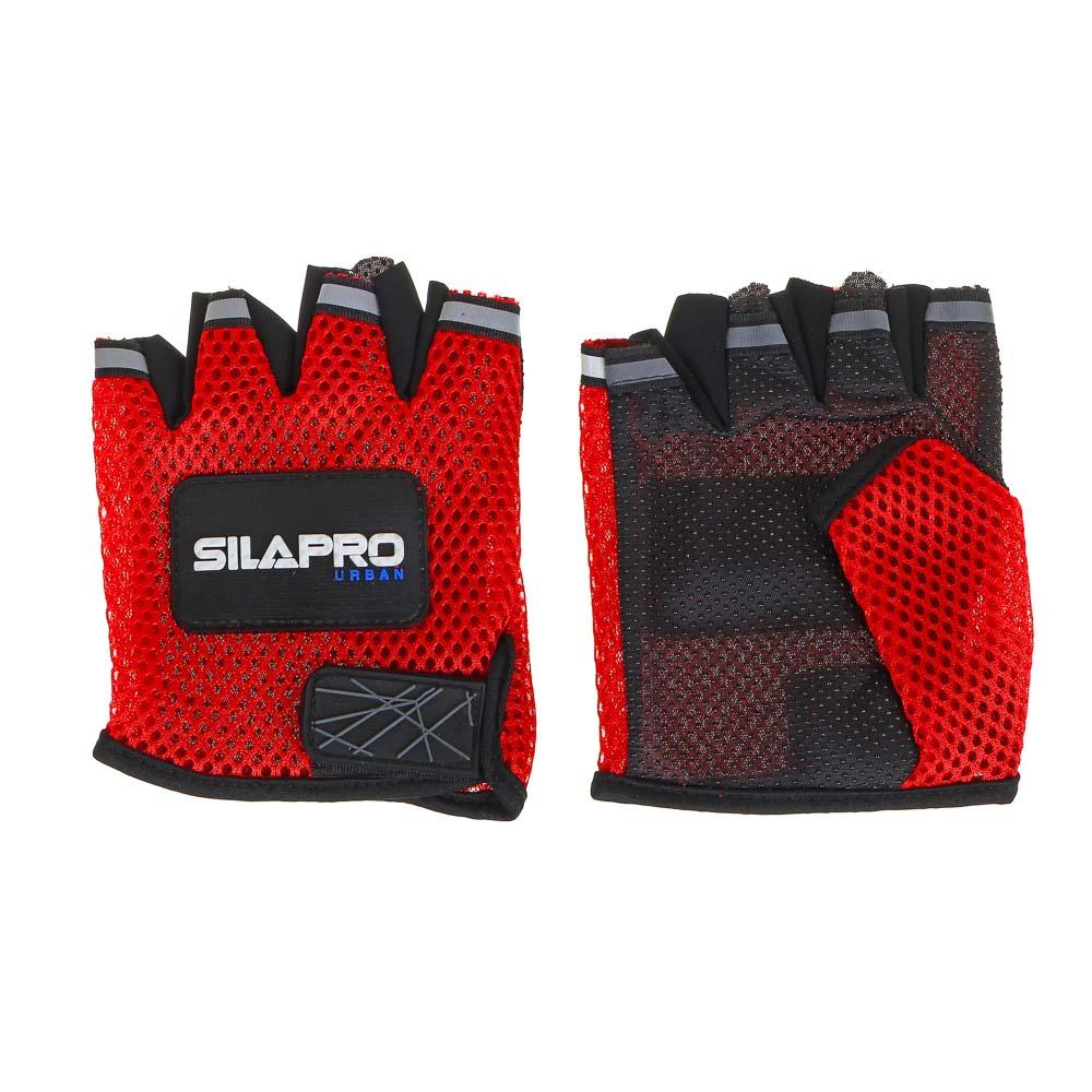 Перчатки для велосипеда и фитнеса, полиэстер, универсальный размер, 3 цвета, SILAPRO - 3