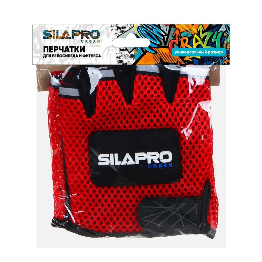 Перчатки для велосипеда и фитнеса, полиэстер, универсальный размер, 3 цвета, SILAPRO - 4