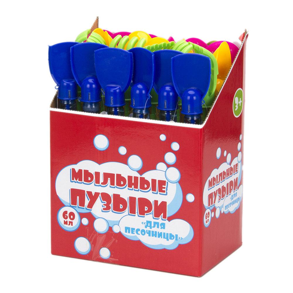 """Мыльные пузыри """"Для песочницы"""", 26см, 60мл, мыл.раствор, пластик, 4 дизайна - 2"""