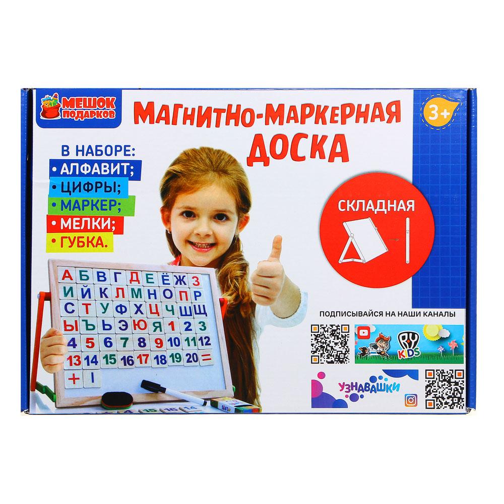 Доска магнитно-маркерная + алфавит, цифры, маркер, мелки 4шт, губка, 37х28см, дерево, пластик - 3
