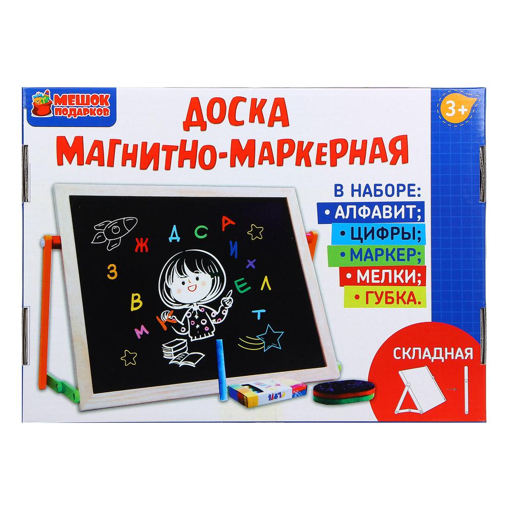 Доска магнитно-маркерная + алфавит, цифры, маркер, мелки 4шт, губка, 37х28см, дерево, пластик - 4