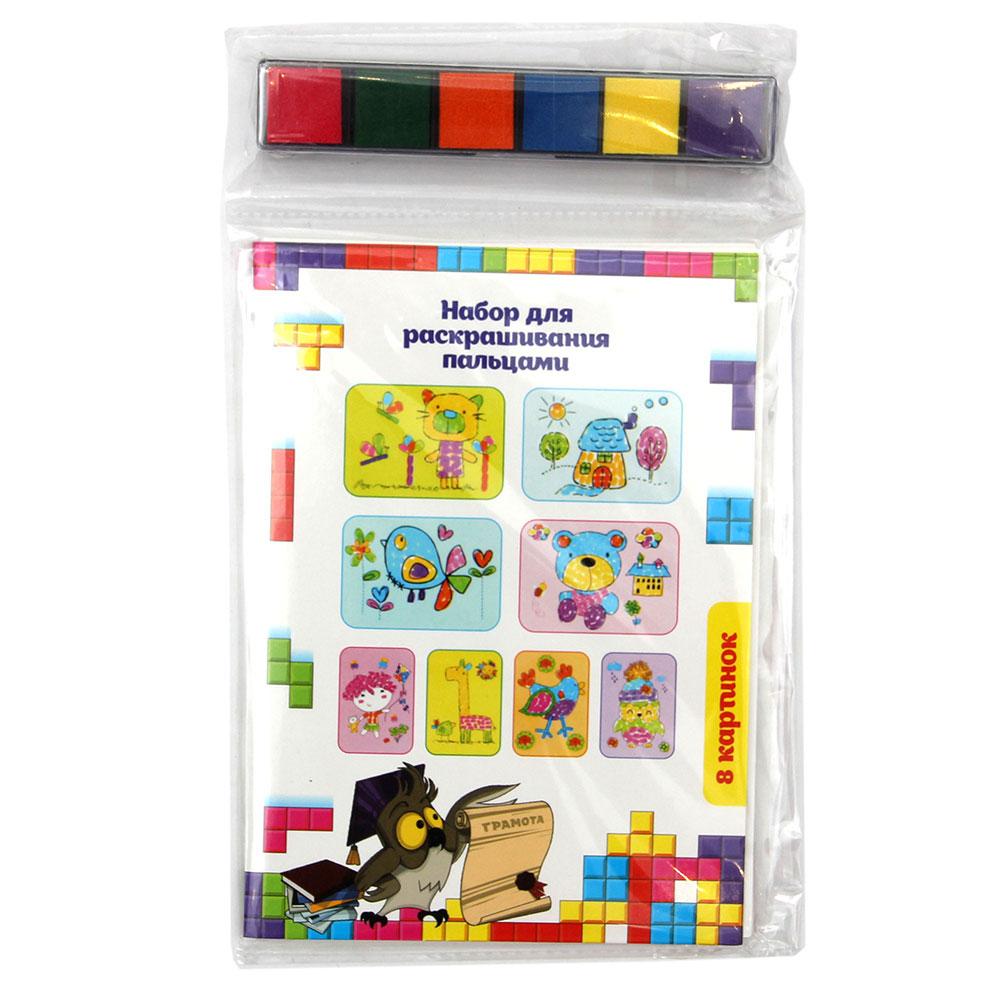 Набор для раскрашивания пальцами, 8 картинок, краска 6 цв., бумага, акварель, 14х18см, 3+, 2 дизайна - 2