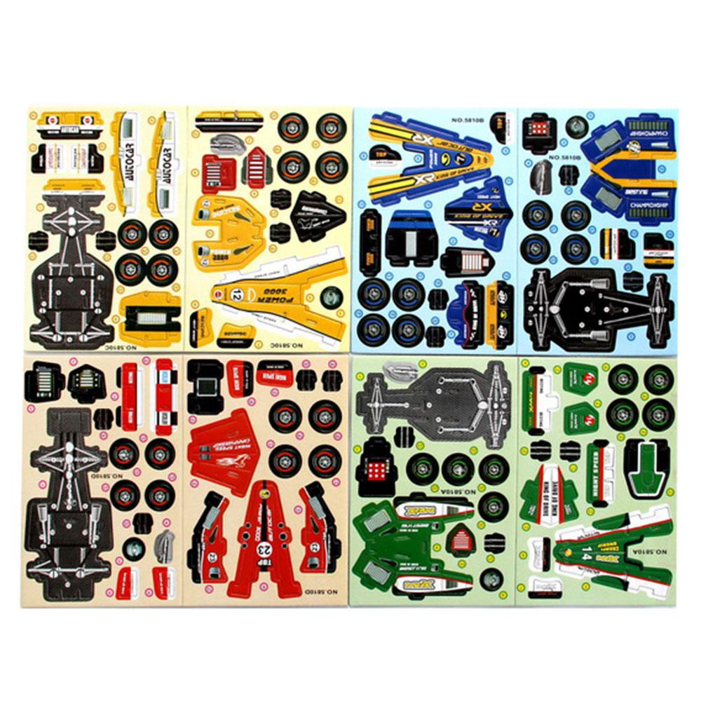 """3D Пазл """"Гоночный автомобиль"""", картон, 14х21см, 4 дизайна - 2"""