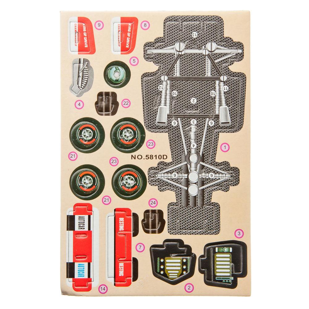 """3D Пазл """"Гоночный автомобиль"""", картон, 14х21см, 4 дизайна - 4"""