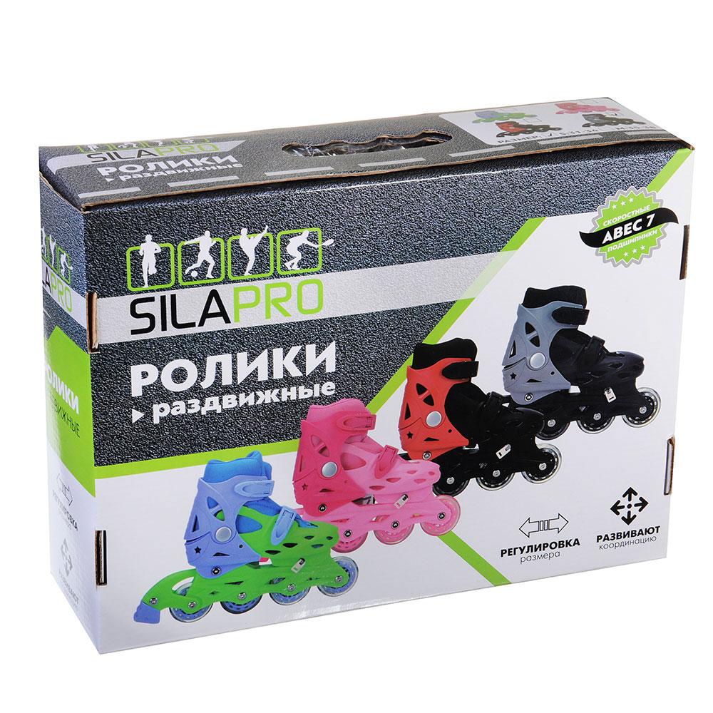 Коньки роликовые развижные, база пластик, колеса ПВХ, S:31-34, 4 цвета, SILAPRO - 2