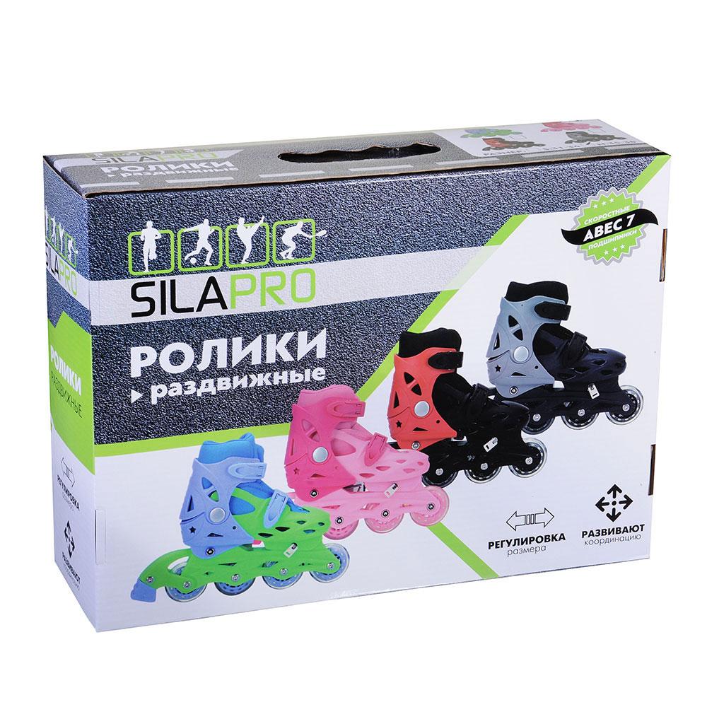 Коньки роликовые развижные, база пластик, колеса ПВХ, М:35-38, 4 цвета, SILAPRO - 4