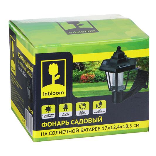 Фонарь садовый на солнечных  батарейках, навесной, пластик, 17х12,4х18,5 см, INBLOOM - 5