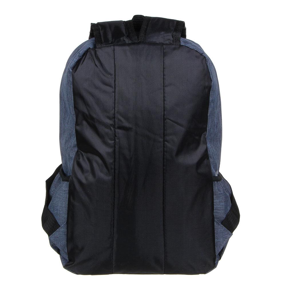 "Рюкзак молодежный ""Дуоми"" полиэстер, 37х24х11 см, 3 цвета, PAVO - 5"