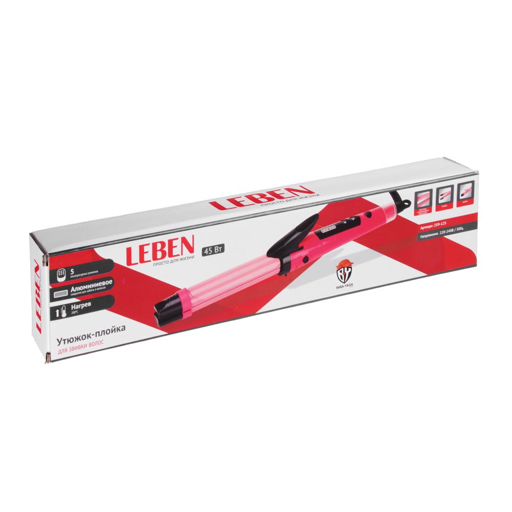 Плойка для волос LEBEN, max  200°, 5 режимов, 45Вт/60Гц/240В - 7