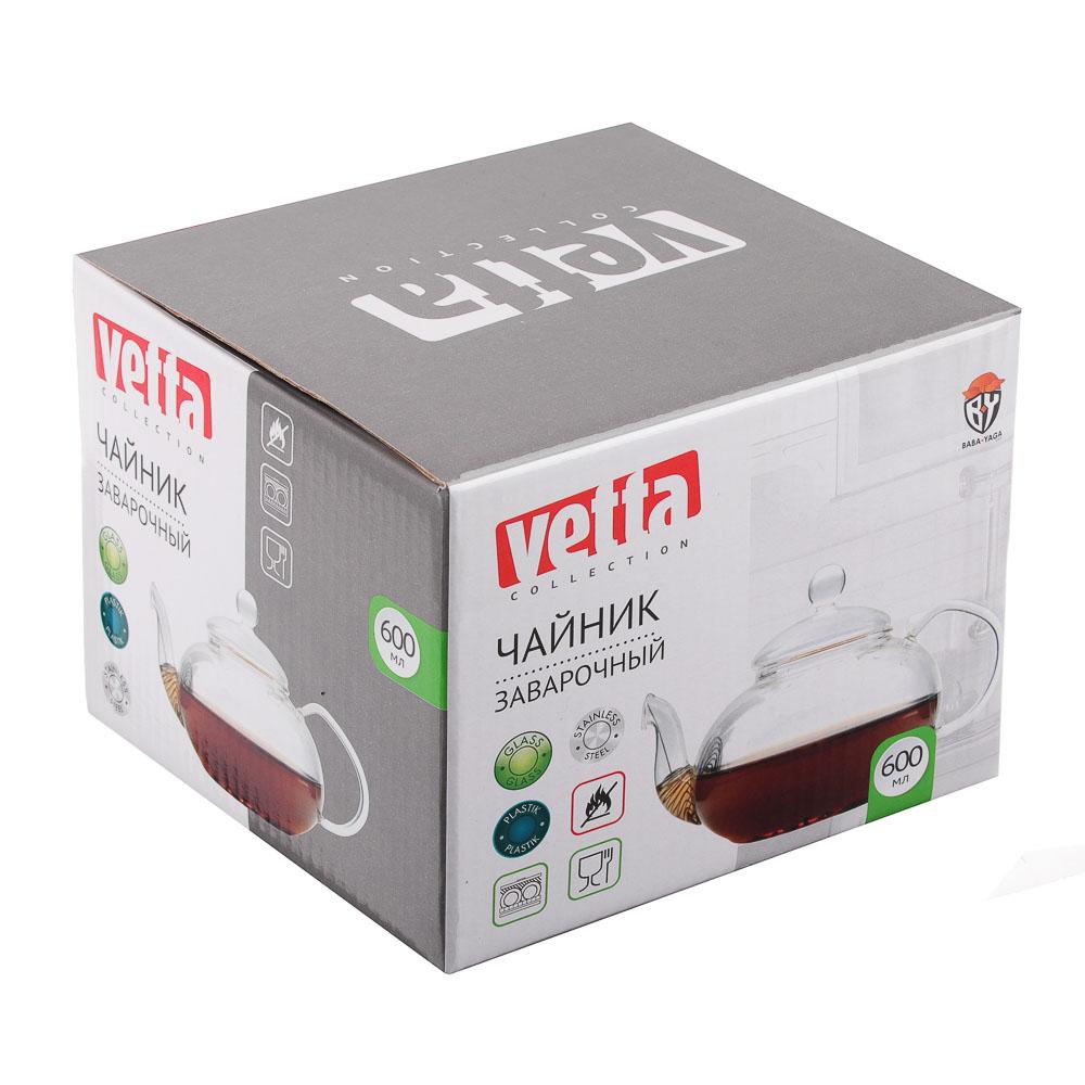 Чайник заварочный 600 мл VETTA, с металлическим фильтром, стекло - 3