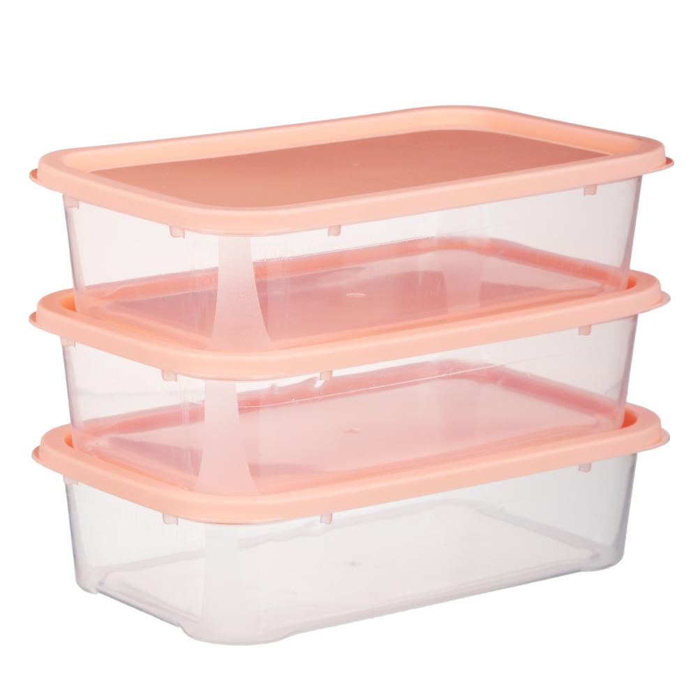 Набор контейнеров 3шт, 18,5x11,5x4,8см, пластик - 2