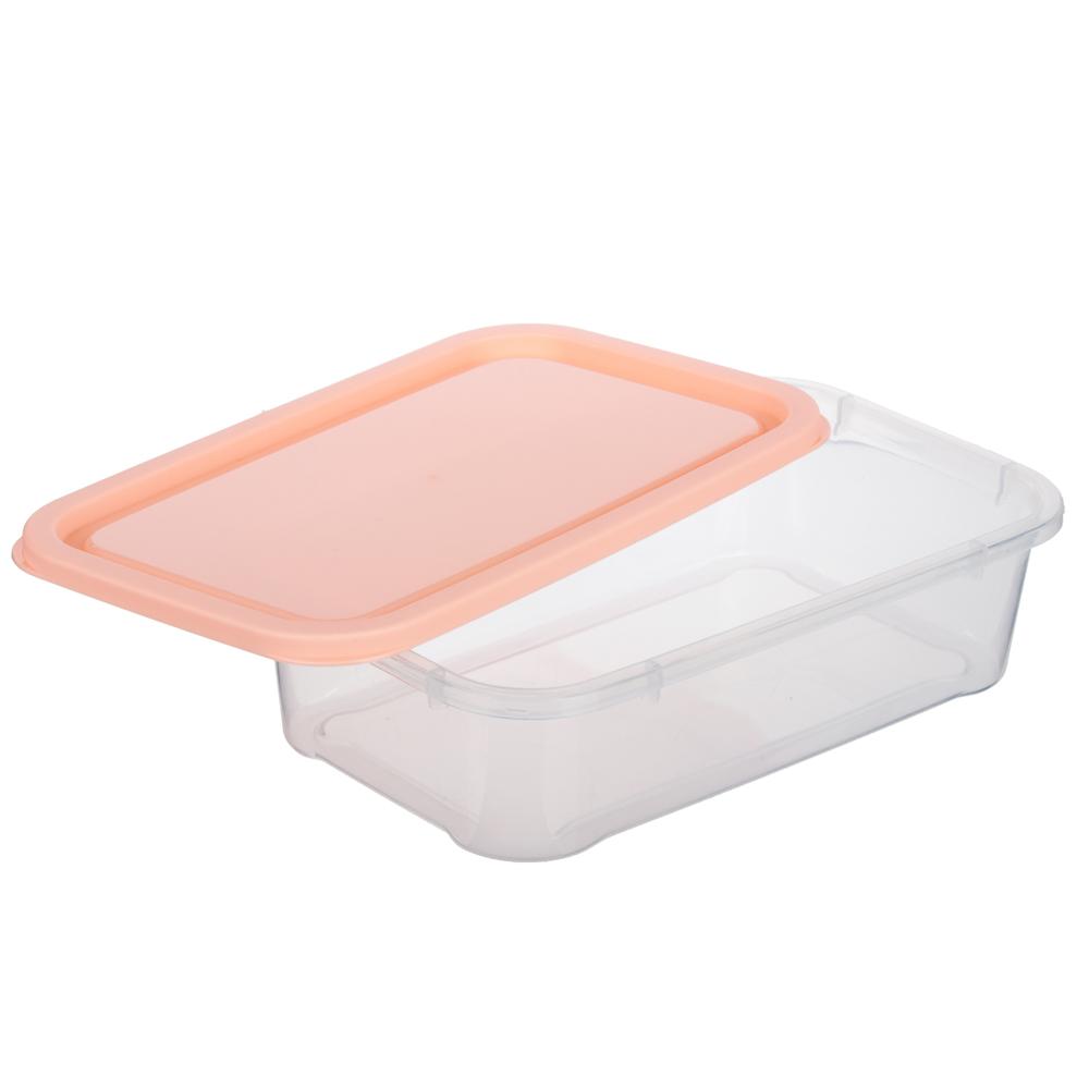 Набор контейнеров 3шт, 18,5x11,5x4,8см, пластик - 4