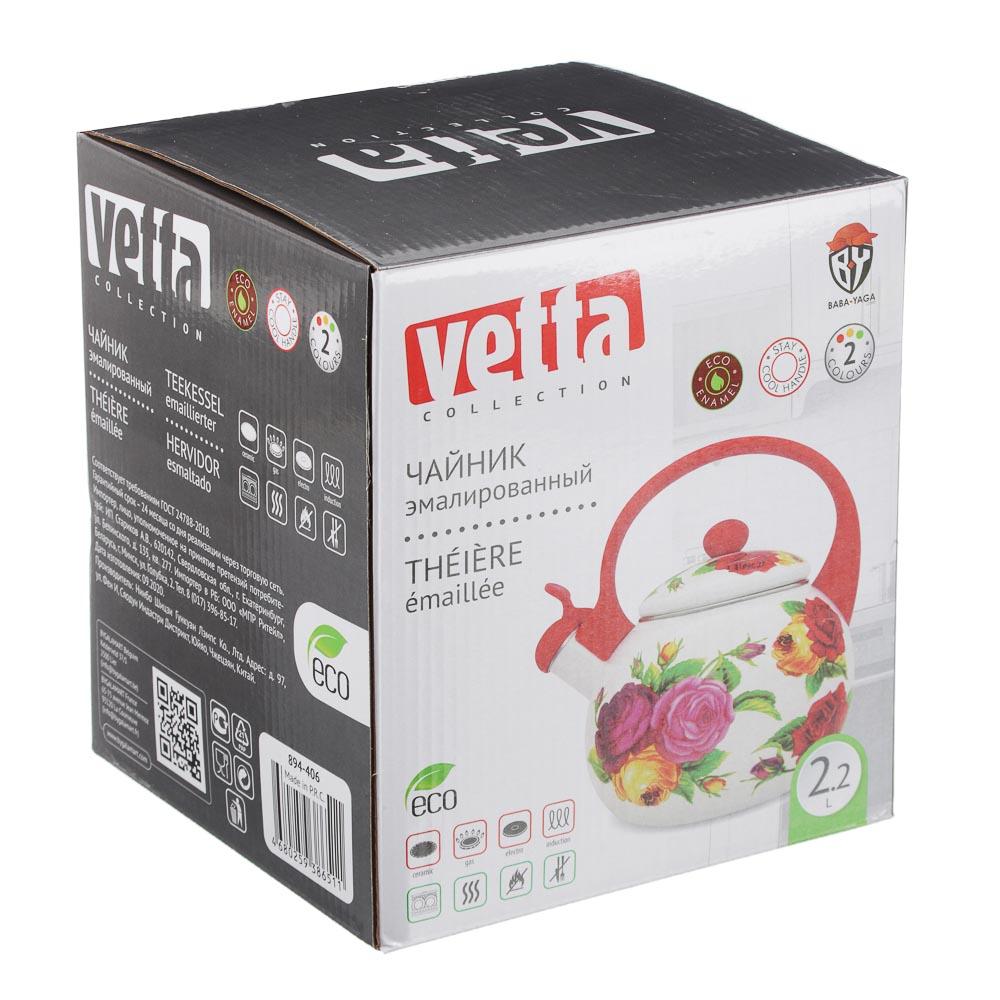 Чайник 2,2 л VETTA Цветы, эмалированный со свистком, индукция - 4