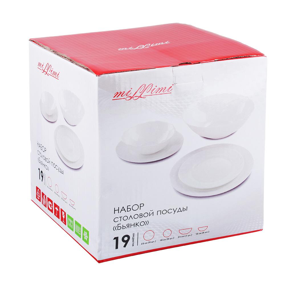 """Набор столовой посуды 19 предметов, MILLIMI """"Бьянко"""" - 3"""