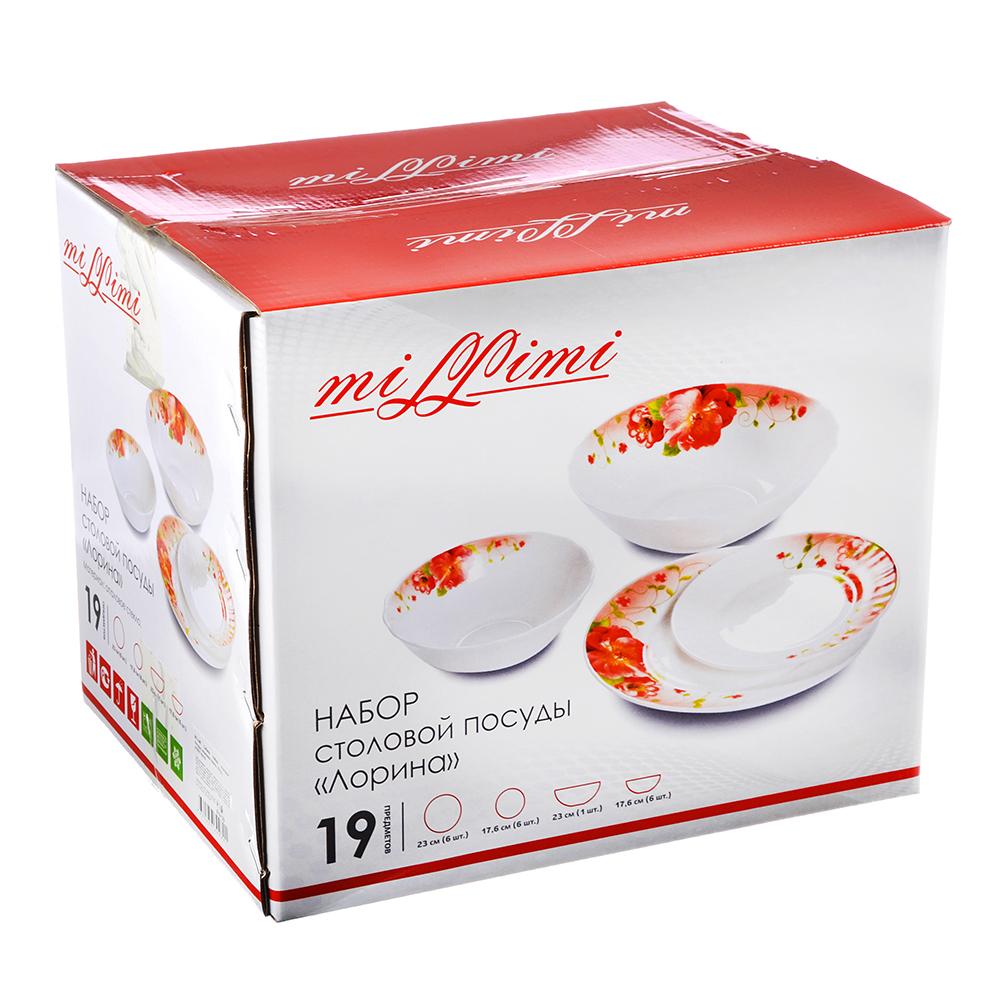 """Набор столовой посуды 19 предметов, опаловое стекло, MILLIMI """"Франческа"""" - 2"""
