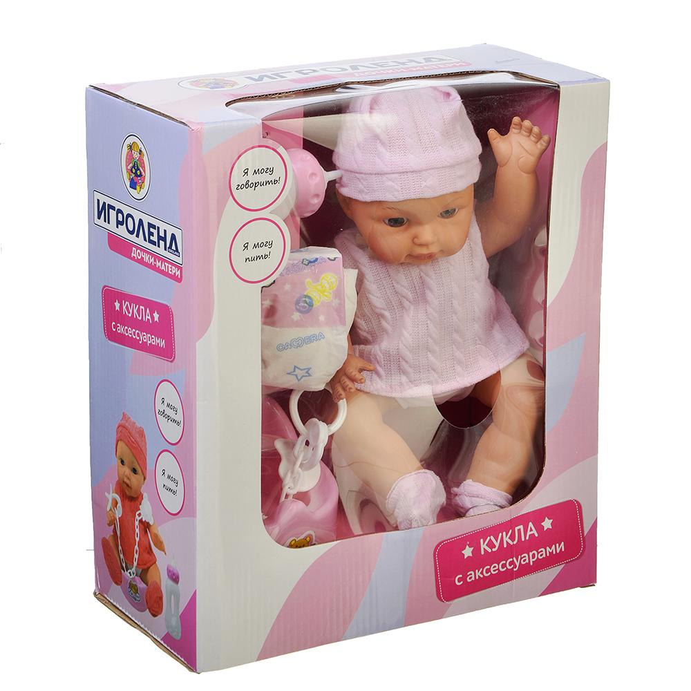 ИГРОЛЕНД Кукла функциональная с аксессуарами, 12 звуков, пьет, пластик, текстиль, 30см, 2 дизайна - 4
