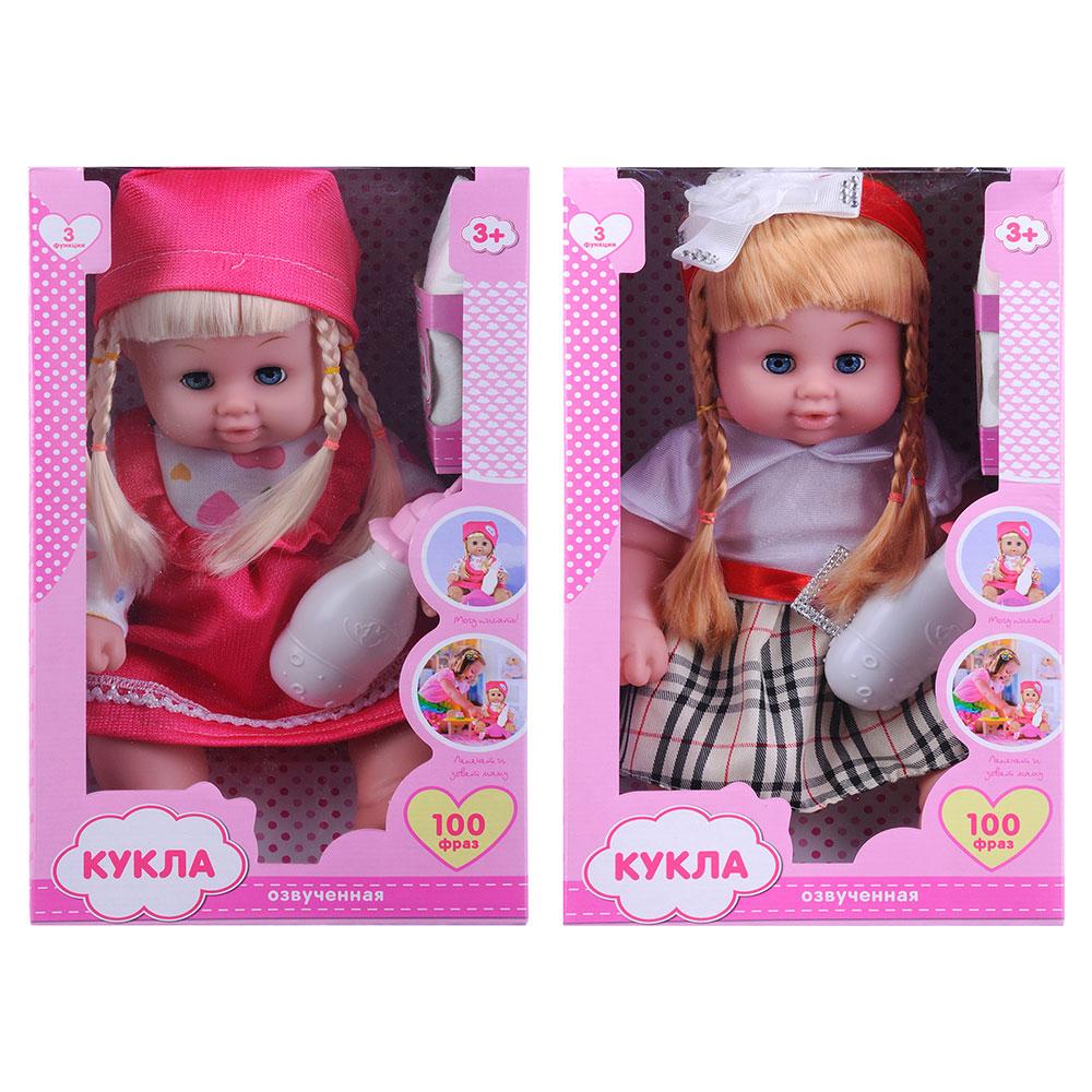 ИГРОЛЕНД Кукла функциональная с аксессуарами, звук, пластик, текстиль, 30см, 2 дизайна - 2