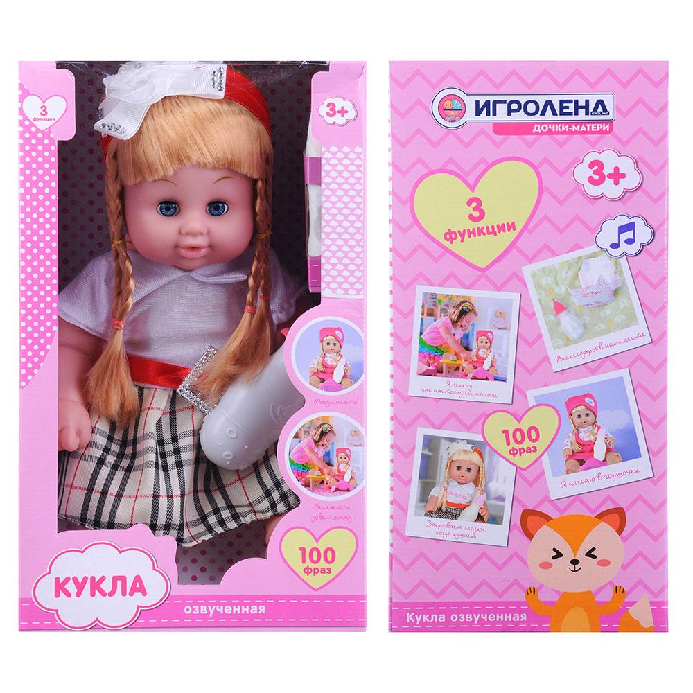 ИГРОЛЕНД Кукла функциональная с аксессуарами, звук, пластик, текстиль, 30см, 2 дизайна - 3