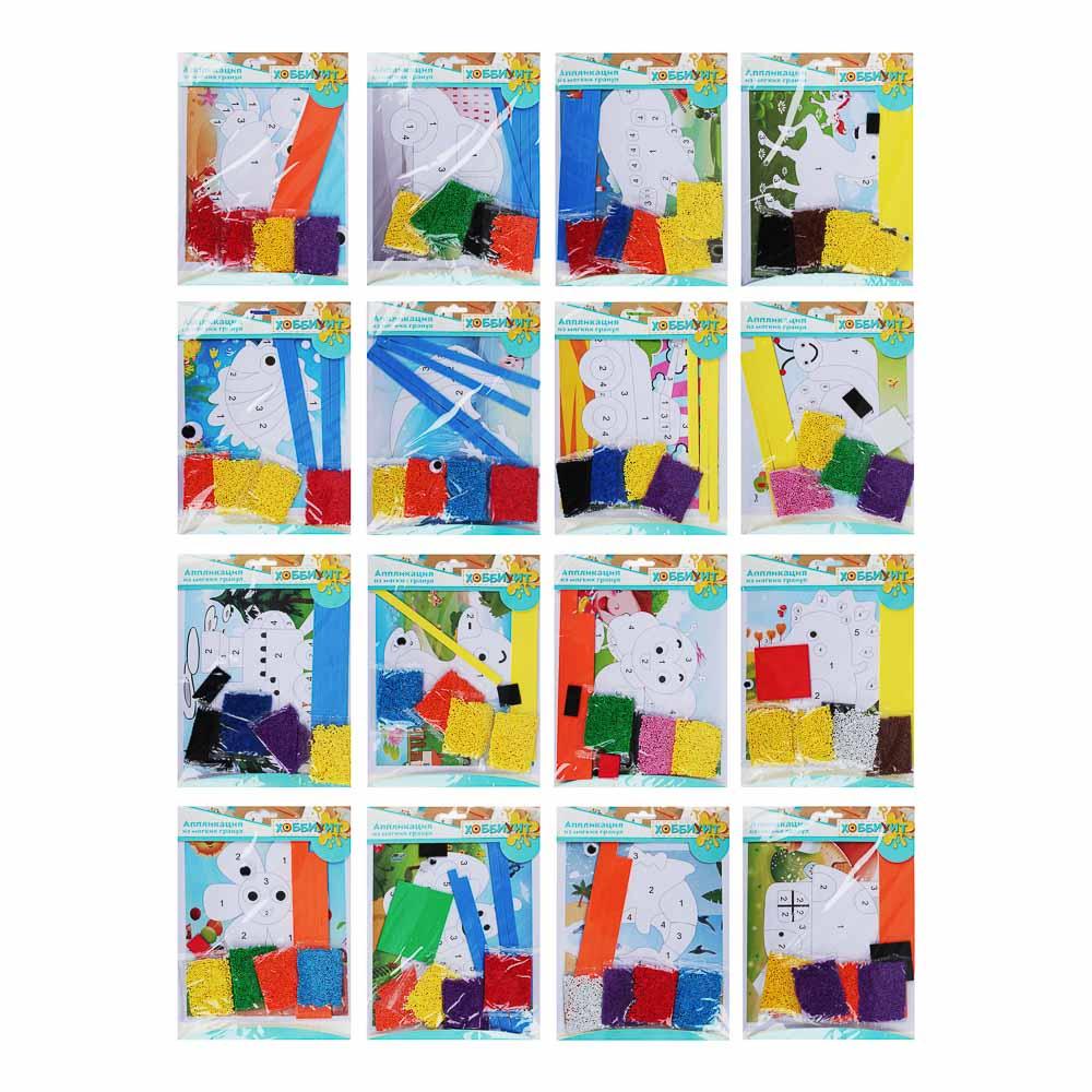 """ХОББИХИТ Аппликация из мягких гранул """"Микс"""", бумага, ЭВА, 27,5х21см, 3+, 16 дизайнов - 2"""