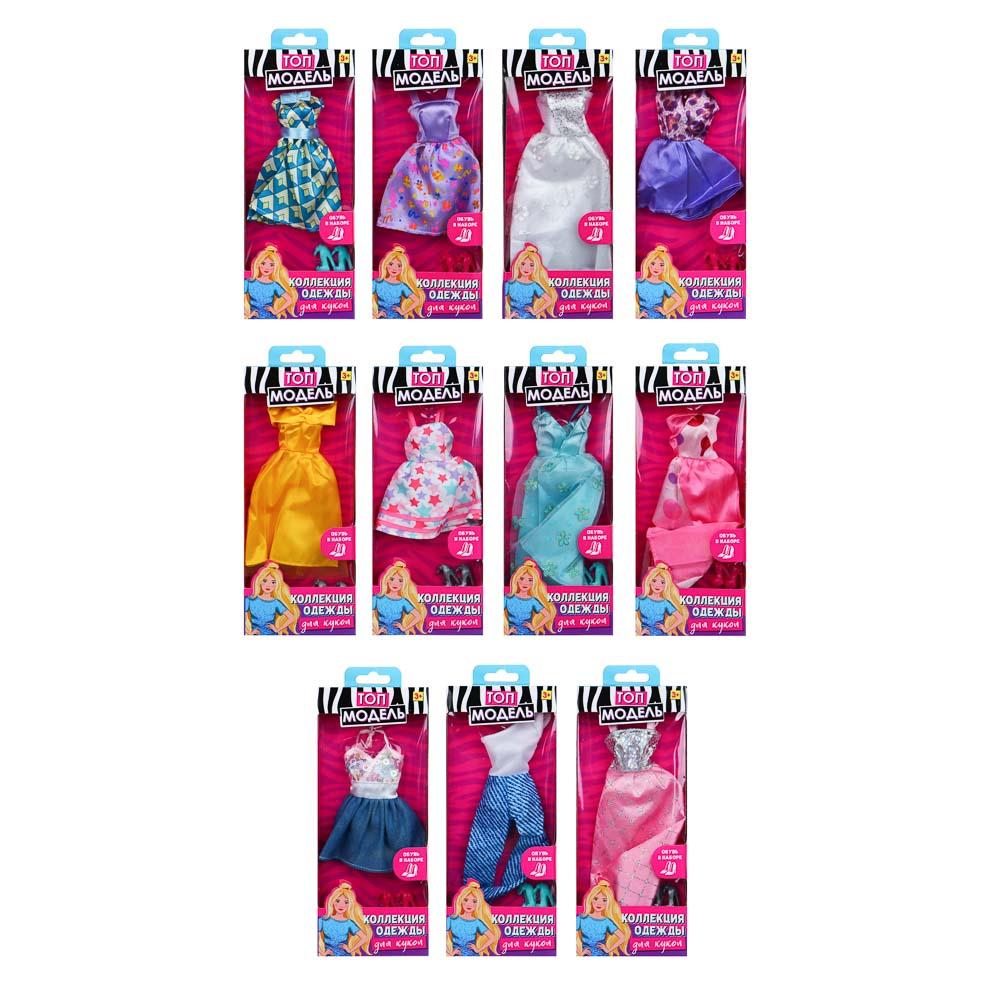 ИГРОЛЕНД Одежда для кукол с аксессуарами, текстиль, пластик, 6 дизайнов, 15,5х26х2,5см - 2