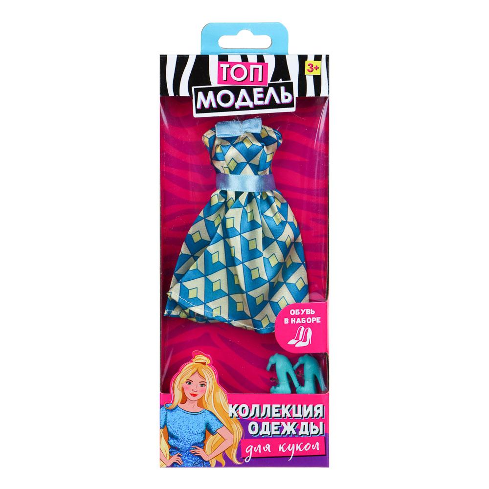ИГРОЛЕНД Одежда для кукол с аксессуарами, текстиль, пластик, 6 дизайнов, 15,5х26х2,5см - 3