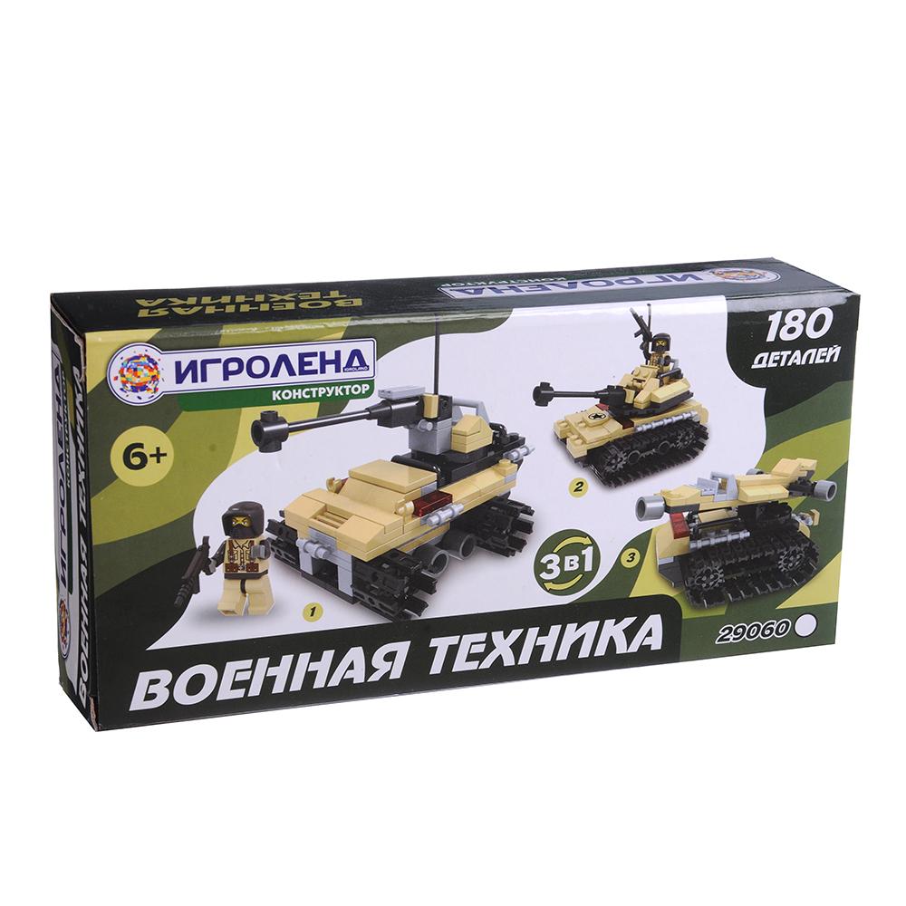 ИГРОЛЕНД Конструктор пластик, 121-180 дет., 6+, 4 дизайна, Ар-23031/32/29059/60 - 2