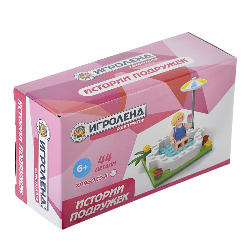 ИГРОЛЕНД Конструктор пластик, 42-84 дет., 6+, 6 дизайнов, Дев-XP96023 - 2