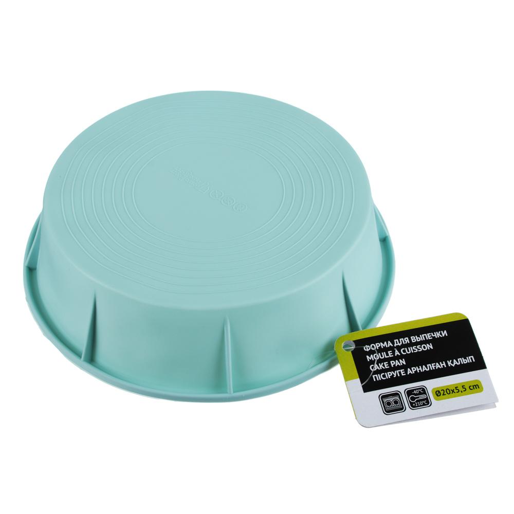 Форма силиконовая d.20x5,5 см, круглая - 4