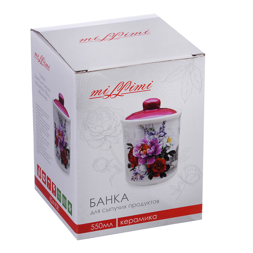 MILLIMI Пионы Банка для сыпучих продуктов, 550мл, керамика - 2