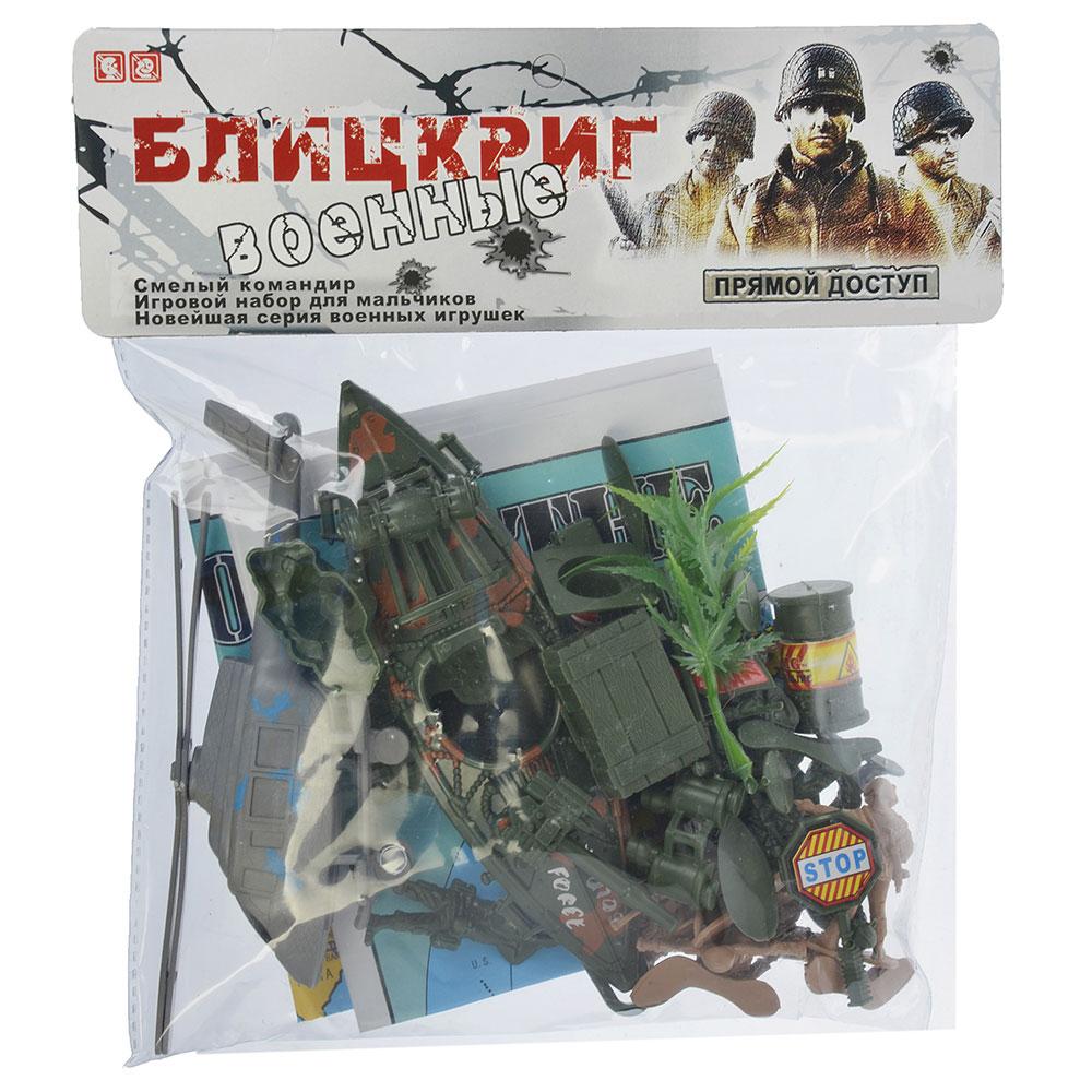 Игровой набор Военные: солдатики, военная техника, оружие, (28 предметов), пластик, 19х5,5х25см - 3