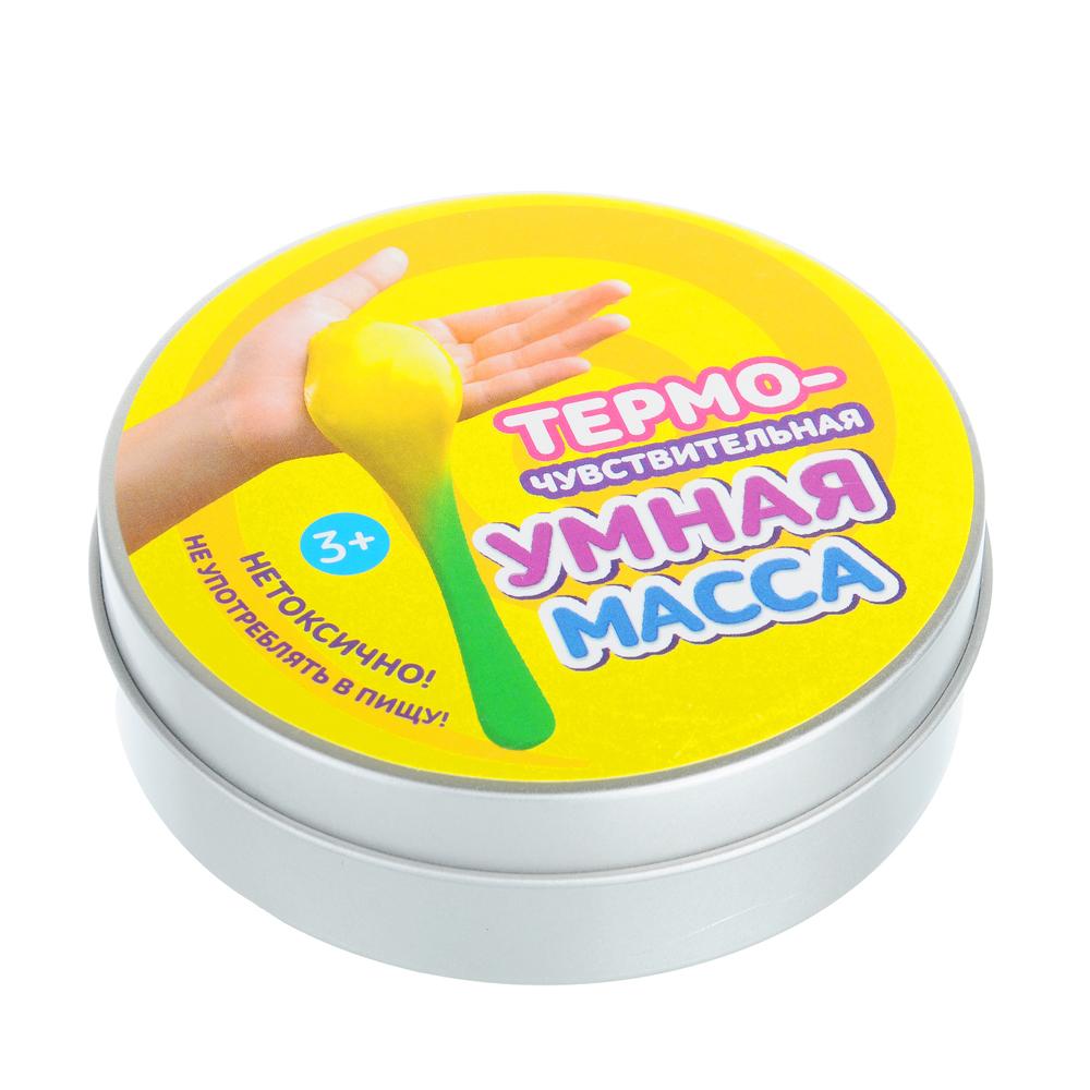 Умная масса Термочувствительная (меняет цвет), (пластилин), полимер, 58-60гр - 3