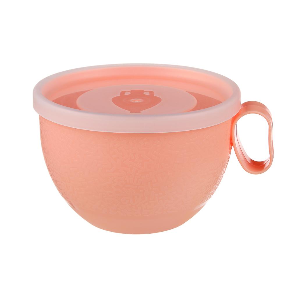 Чашка с крышкой VETTA 0,5л, пластик - 2