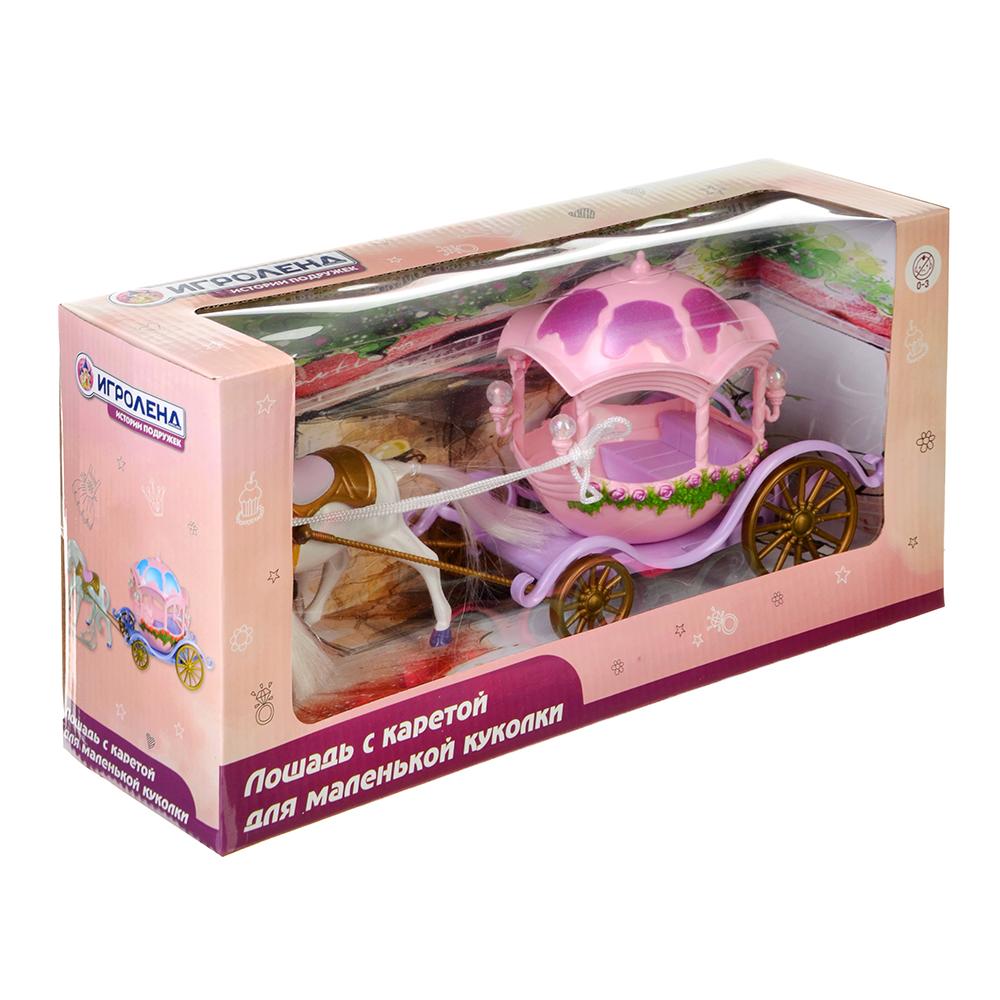 ИГРОЛЕНД Лошадь с каретой для маленькой куколки, пластик, 34х17х10,5см - 2
